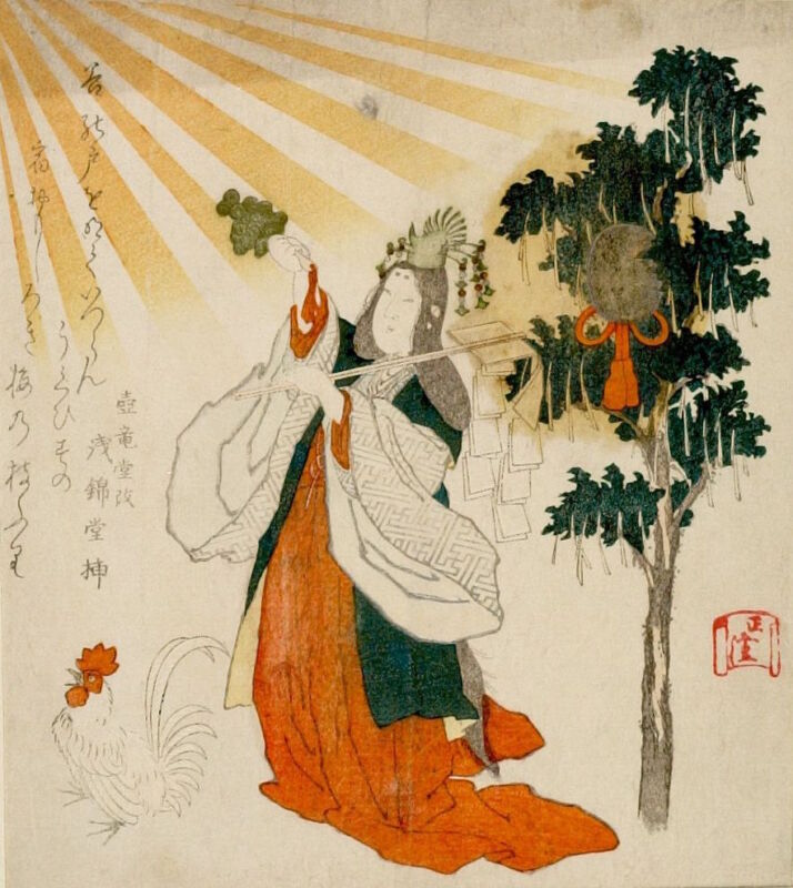 Diosa japonesa Ame no Uzume