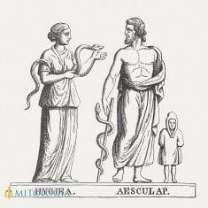 Asklepious e hygieia
