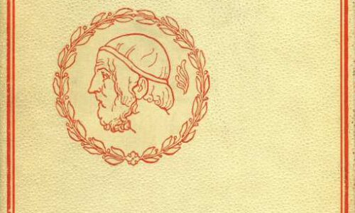 La Ilíada: Libro XXIII