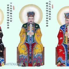 Sanguan Dadi ––∈ Los 3 oficiales del emperador que juzgan a la humanidad