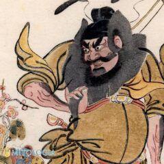 Zhong Kui- El cazador de demonios chino
